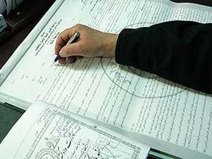 آموزش مبایعه نامه نویسی:موضوع قرارداد