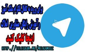 Telegram11 0.8.17