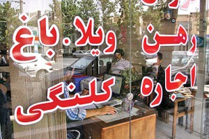 هشدار رئیس اتحادیه مشاورین املاک به متقاضیان مسکن